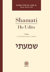 Shamati